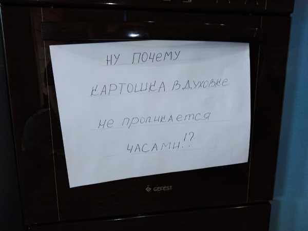 надпись на фото почему картошка в духовке не пропекается часами